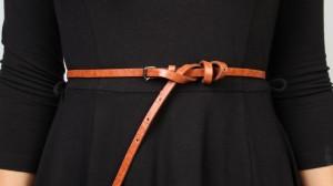 ceinture cuir naturel artisanal